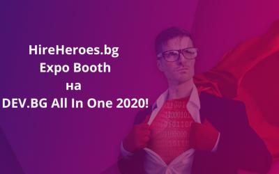 Виртуален бар на HireHeroes.bg на DEV.BG All In One 2020!